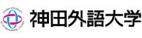 学校法人佐野学園 神田外語大学