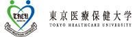 東京医療保健大学(学校法人 青葉学園)