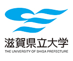 公立大学法人 滋賀県立大学