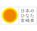 宮崎県 総合政策部