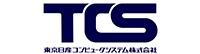 東京日産コンピュータシステム株式会社