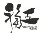 Right-Hand株式会社