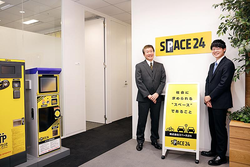 株式会社スペース二十四 松本様と山本様の写真